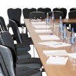 Stock Photo: Empty conference hall
