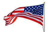 American flag — Stock Photo