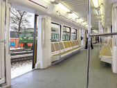 Station — Stock Photo