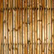 Royalty-Free Stock Photo: Wooden fence from boards