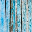 Wooden fence from boards — Stock Photo #1024716
