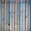 Wooden fence from boards — Stock Photo #1024742
