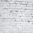 Royalty-Free Stock Photo: White brick wall texture