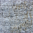 Royalty-Free Stock Photo: Grunge paint on metal background