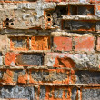Colored brick wall texture — Stock Photo #1025267