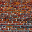 Stock Photo: Colored brick wall texture