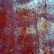 Grunge paint on metal background — Stock Photo #1026489