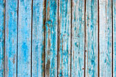Wooden fence from boards — Stock Photo