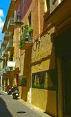 Beautiful solar street — Stock Photo
