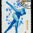 Stock Photo: USSR 1980: stamp printed in USSR
