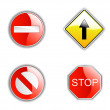 Royalty-Free Stock Imagen vectorial: FourRoadSigns