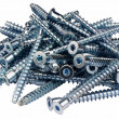 Royalty-Free Stock Photo: Heap of screws
