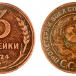 Royalty-Free Stock Photo: Old Soviet coin, 1924 year