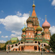 Royalty-Free Stock Photo: St Basil\'s Cathedral, Moscow