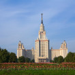 Moscow State University — Stock Photo #1053064