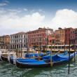 Venice Canal — Stock Photo #1066663
