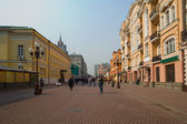 Street Arbat — Stock Photo