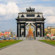 Stock Photo: Triumphal arch
