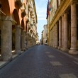 Stock Photo: Old street Vicenza