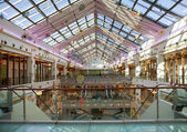 Shopping center of Russia — Stock Photo