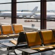 Royalty-Free Stock Photo: Airport in expectant of passengers