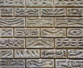 Hieroglyphs on a wall — Stock Photo