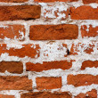 Stock Photo: Fragment of old brick wall