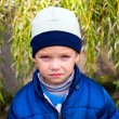 Foto Stock: Boy portrait