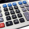 Business calculator — Stock Photo #1025834