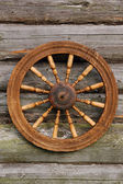Spinning Wheel On The Blockhouse Wall — Stock Photo