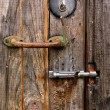 Stock Photo: Door Lock, Handle And Latch