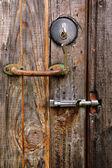 Door Lock, Handle And Latch — Stock Photo