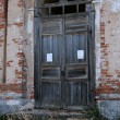 Abandoned Church Entrance - Stock Photo