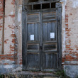 Stock Photo: Abandoned Church Entrance