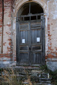 Abandoned Church Entrance — Stock Photo
