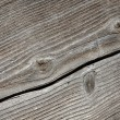 Stock Photo: Cracked Wood Plank