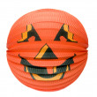 Royalty-Free Stock Photo: Jack-o-lantern