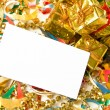 Blank gift card — Stock Photo #1082200