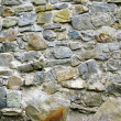 Monastery stone wall — Stock Photo