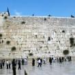 Western wall in Jerusalem — Stock Photo #1319742