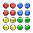 Vector buttons for web design. — Cтоковый вектор
