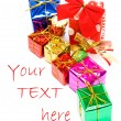 Stock Photo: Colour gift boxes