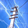 Royalty-Free Stock Photo: Electricity Concept