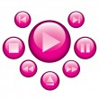 Royalty-Free Stock Vector Image: Magenta vector media control buttons