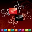 Royalty-Free Stock Imagem Vetorial: Glossy rectangles set