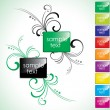 Royalty-Free Stock Vector Image: Glossy rectangles set