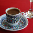 Stock Photo: Morning in Turkey