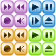 Royalty-Free Stock Photo: Set of buttons for music player