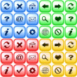 Set of color buttons for internet browse - Stock Photo