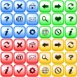 Stock Photo: Set of color buttons for internet browse